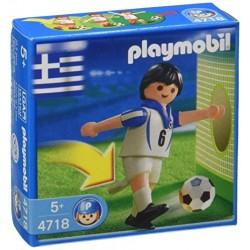 4718 - Futbolista Grecia - Playmobil